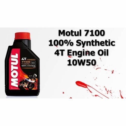 Ulei MOTUL 7100 10W50 4T