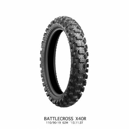 Anvelope Bridgestone X40R HARD 110/90-19 62M TT NHS